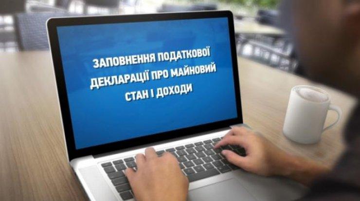 В НАПК рассказали сколько чиновников подали электронные декларации