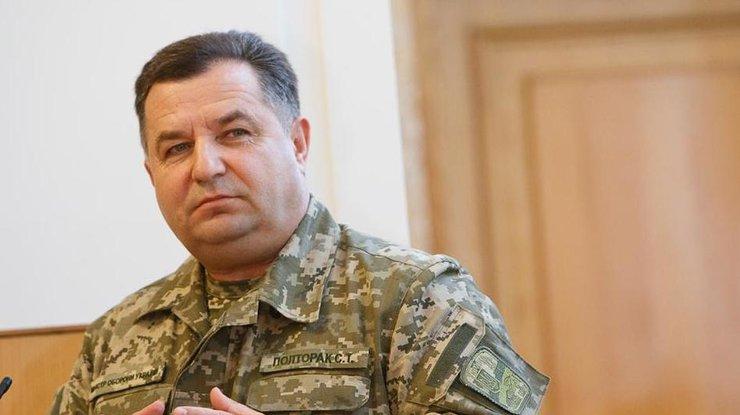 Кабмин одобрил внедрение вармии сухпайков обновленного поколения - Полторак