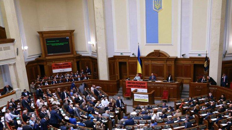 Рада приняла два законопроекта обэкологической оценке