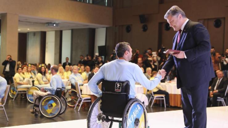 Порошенко наградил призеров Олимпиады иПаралимпиады