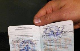 В Борисполе задержали воевавшего за ДНР и ЛНР иностранца