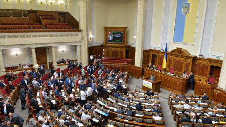 Рада неподдержала ограничения нагастроли русских актеров имузыкантов