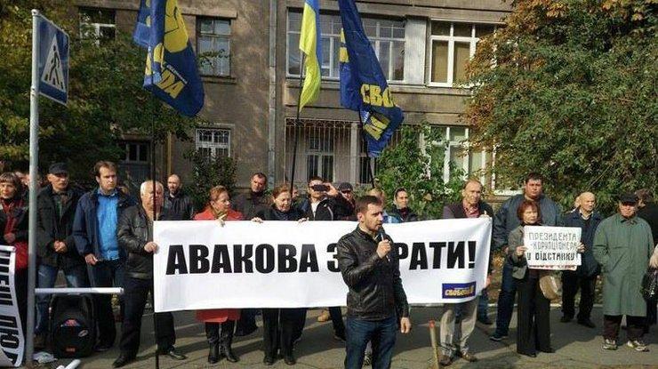 «Правый сектор» и«Свобода» окружили строение МВД— ВКиеве митинг