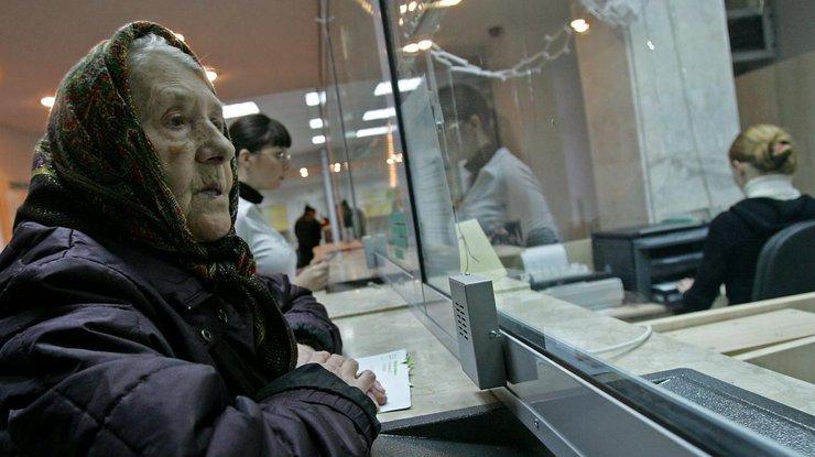 Пенсии на подземном стаже