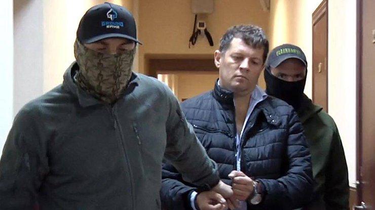 Украина вручила консулуРФ ноту протеста всвязи сзадержанием шпиона Сущенко