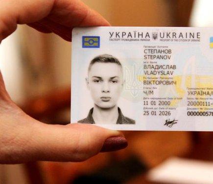 Чип карта водителя для тахографа: оформление, получение и