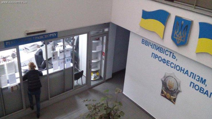 Клету ликвидируют все МРЭО вгосударстве Украина