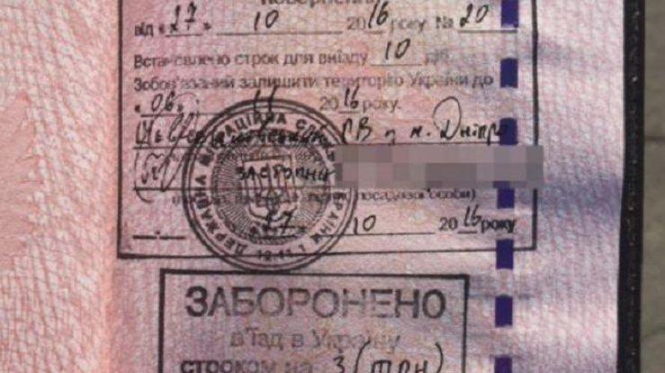 Русский авторитет надзирал заворовским «общаком» вДнепре