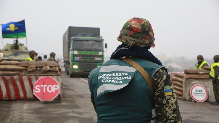 Контрабандистам назаметку: вприграничных районах внесены новые дорожные знаки