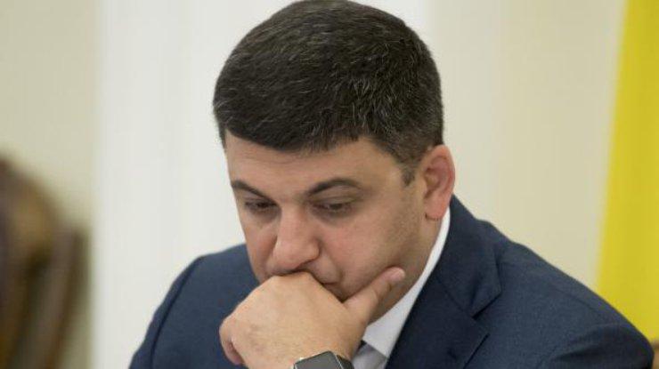 Гройсман намерен создать рабочую группу для анализа состояния космической отрасли Украины