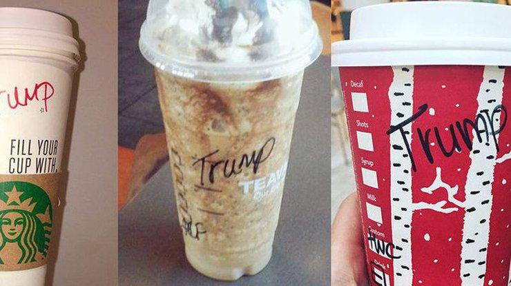 Сторонники Трампа «проучили» Starbucks