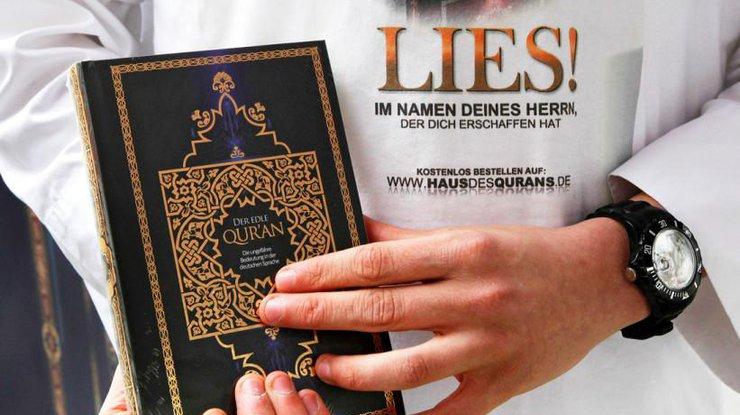 Руководитель МВД Австрии призвал запретить распространение Корана