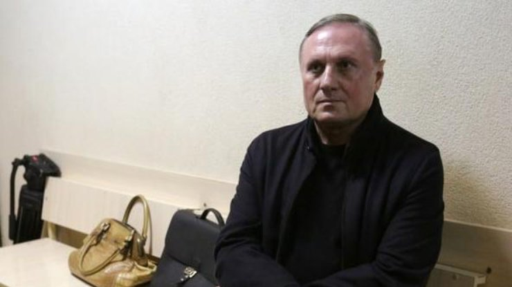 Суд избирает меру пресечения экс-регионалу Ефремову