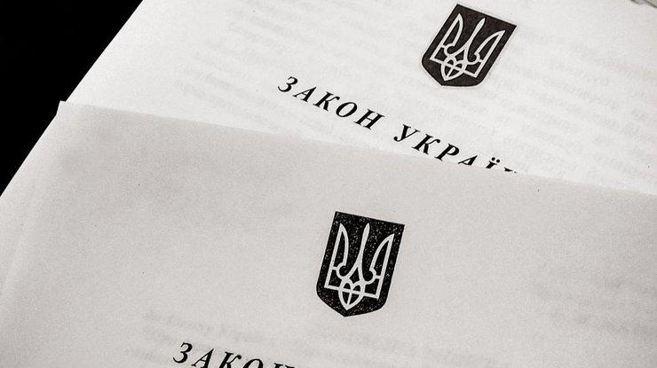Вкладчики банка «Михайловский» начнут получать деньги кначалу зимы