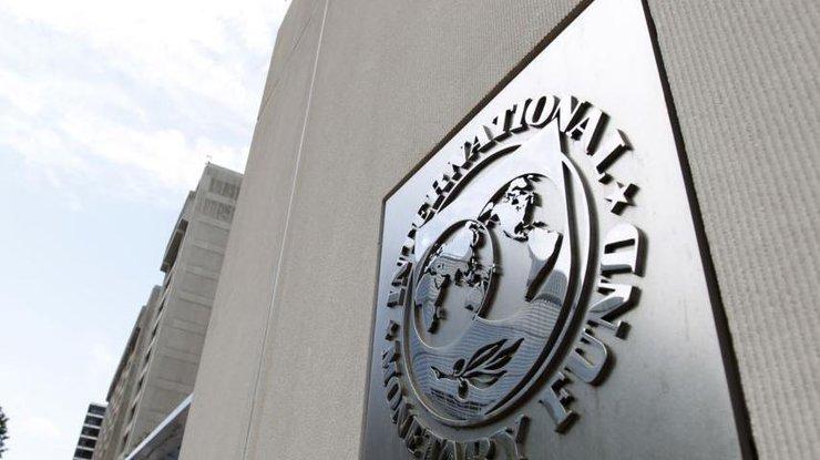 МВФ предоставил прогноз экономики государства Украины на2016-2017гг.