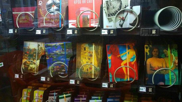ВКиеве начали устанавливать автоматы, выдающие книги