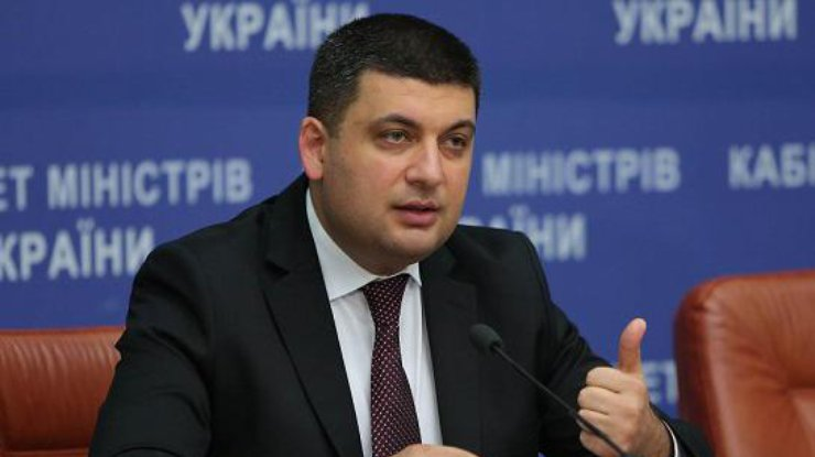 Общественное телевидение вУкраине под угрозой— Гройсман