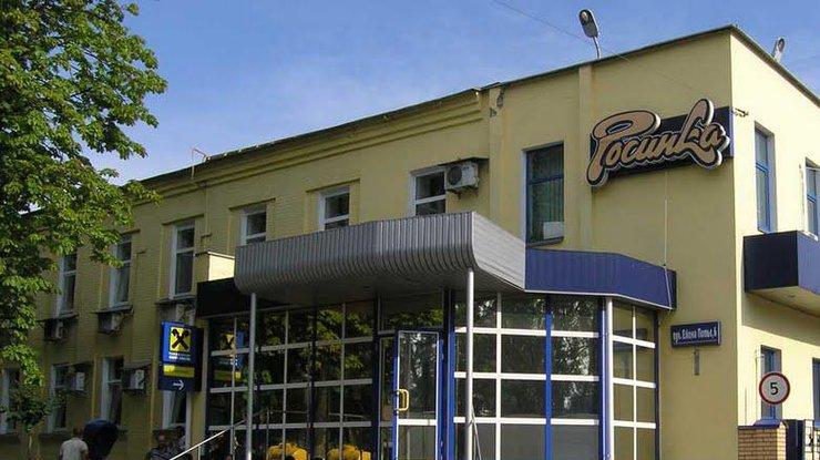 Киевский завод Росинка признали банкротом и вскоре ликвидируют
