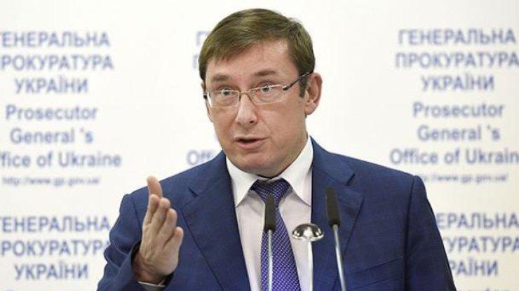 Ю.Луценко обсудил спрокурором МУС расследование правонарушений вотношении Украинского государства