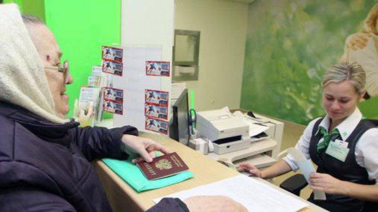 Министр сказал, кто получит отдельное обеспечение— Пенсии вУкраинском государстве