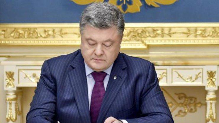 Порошенко назначил нового посла вСловакии