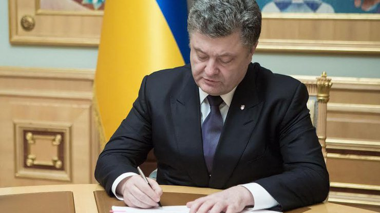 Порошенко подписал закон ореструктуризации долгов ТКЭ