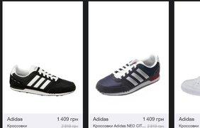"Мужские и женские кроссовки ""Adidas"" от 1400 гривен"