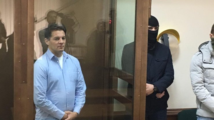 Арест обвиняемого в РФ вшпионаже украинца Сущенко обжалован— юрист