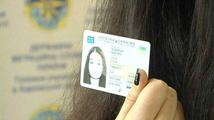 Кабмин одобрил стоимость оформления ID-карточек вобъеме 87-174 гривны