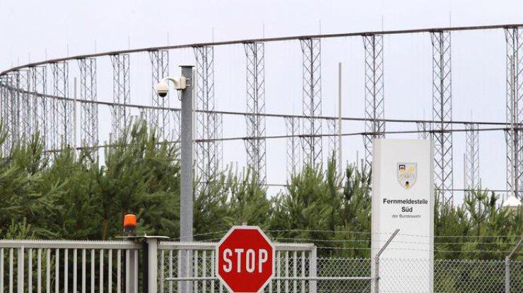 Работник контрразведки ФРГ мог планировать теракты вгосударстве