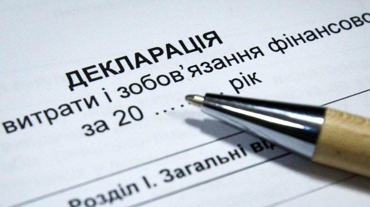 Transparency International требует начать проверку электронных деклараций