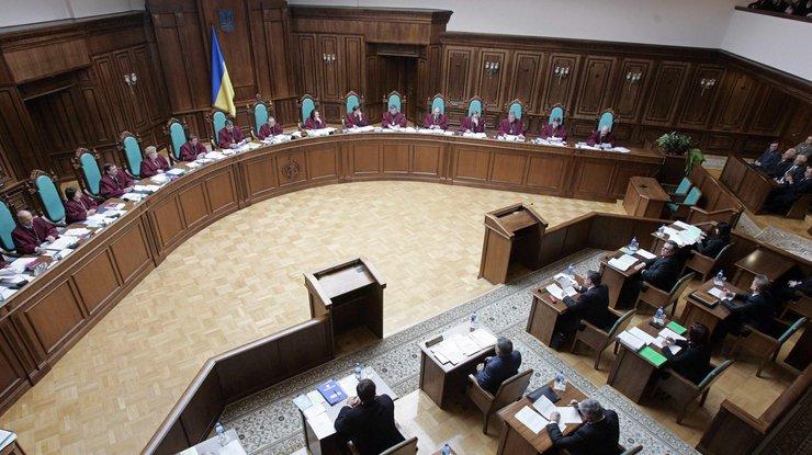 Объявлен конкурс наотбор судей вновый Верховный суд