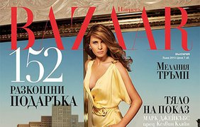 Мелания Трамп на обложках известных журналов