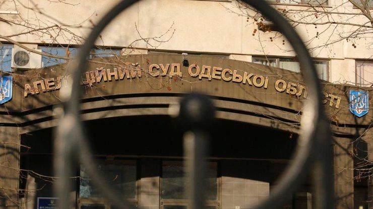 Одесские полицейские снова проверяют информацию оминировании Апелляционного суда