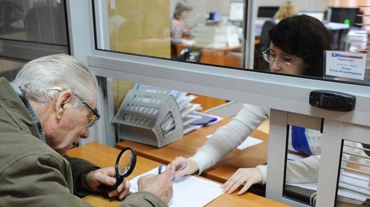 Пенсии в Украине пересчитают
