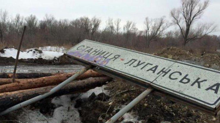 НаКПВВ «Станица Луганская» ранен пограничник