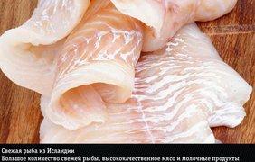 Самая здоровая еда из разных уголков мира (фото:National Geographic. Discovery)