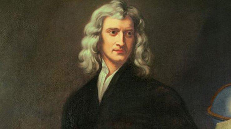 Книгу Ньютона продали нааукционе практически за4 млн долларов