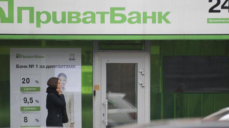 НБУ и министр финансов Украины поведали онеплатежеспособности «Приватбанка»