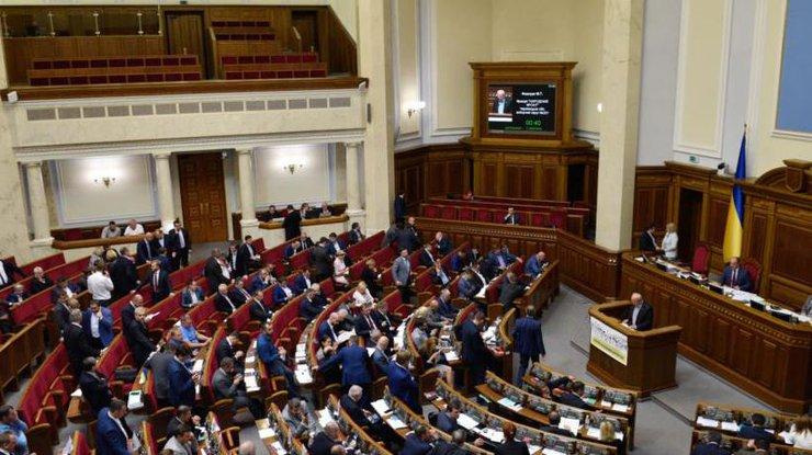 Рада приняла срочный закон Порошенко повкладчикам ПриватБанка