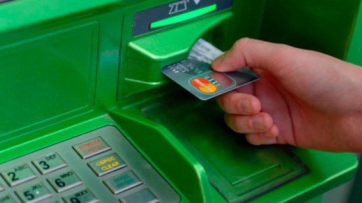 Засутки вПриватБанке оформлено практически 2 тыс. новых депозитов физлиц