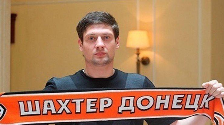 Селезнев покинул «Шахтер» встатусе свободного агента