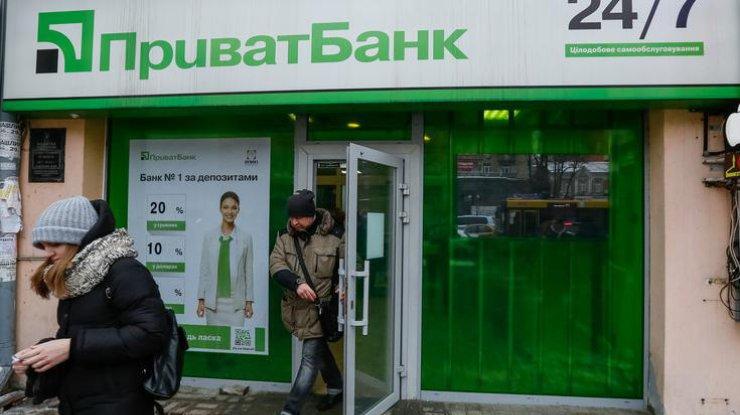 Уставной капитал «ПриватБанка» увеличен на35,9 миллиардов гривен