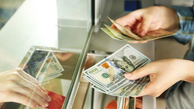 Рада отменила пенсионный сбор при обмене валюты
