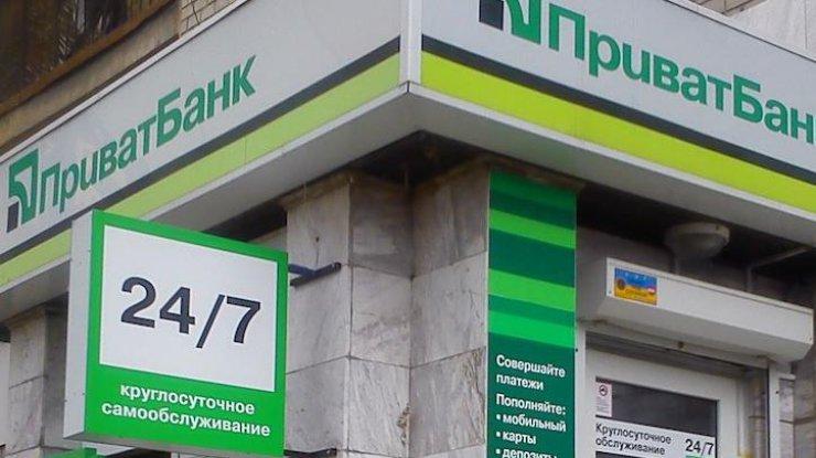 Fitch снизило рейтинг Приватбанка