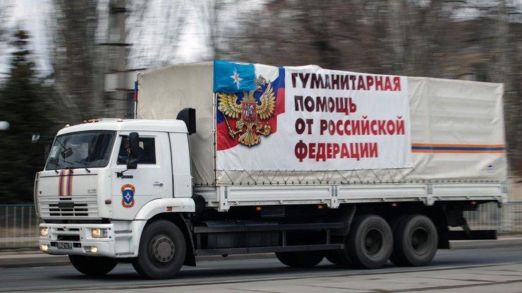 Путин отправил наДонбасс 59-й гумконвой
