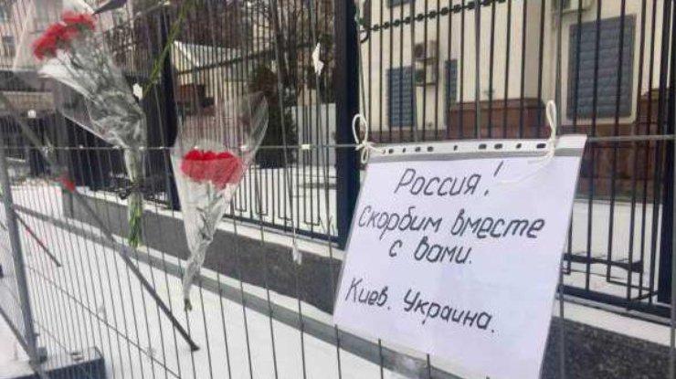 Киевляне несут цветы кпосольству Российской Федерации после крушения Ту-154
