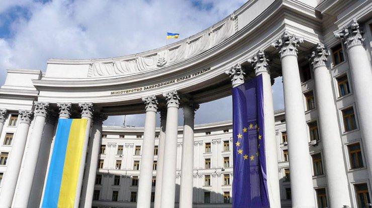 МИД: Украина выступает запроведение прямых израильско-палестинских переговоров