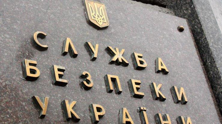 СБУ подозревает топ-менеджера сети супермаркетов вфинпомощи ДНР