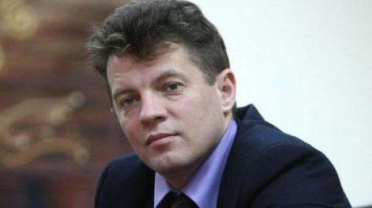 Сущенко перевели крусскому националисту— Новая камера